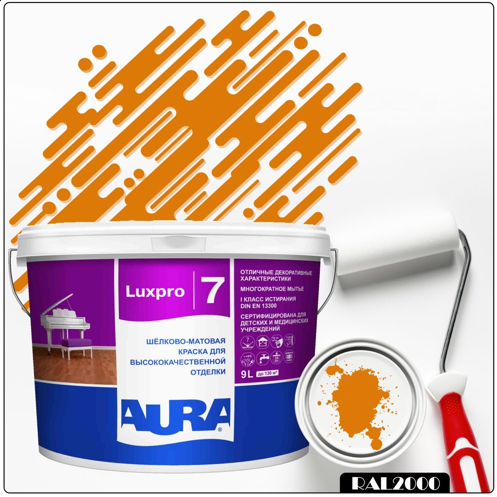 Фото 1 - Краска Aura LuxPRO 7, RAL 2000 Жёлто-оранжевый, латексная, шелково-матовая, интерьерная, 9л, Аура.