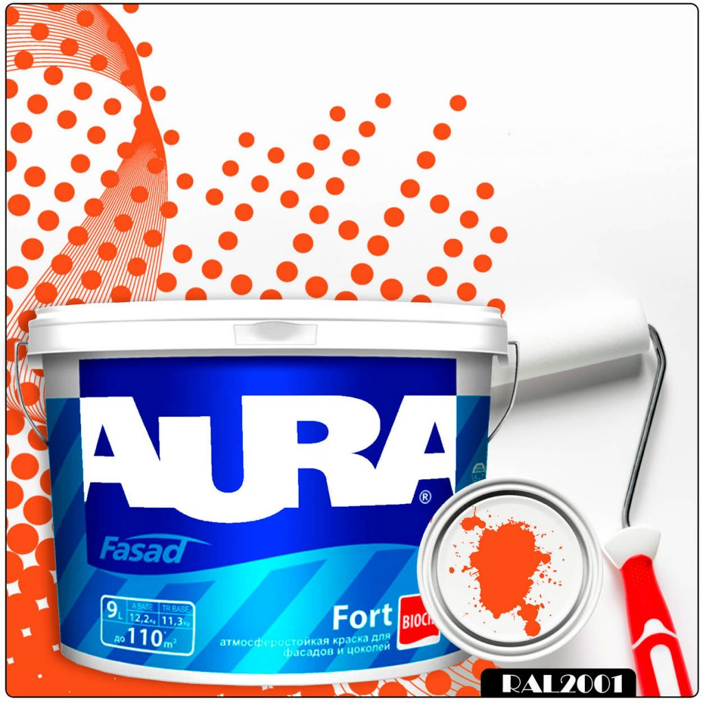 Фото 1 - Краска Aura Fasad Fort, RAL 2001 Красно-оранжевый, латексная, матовая, для фасада и цоколей, 9л, Аура.