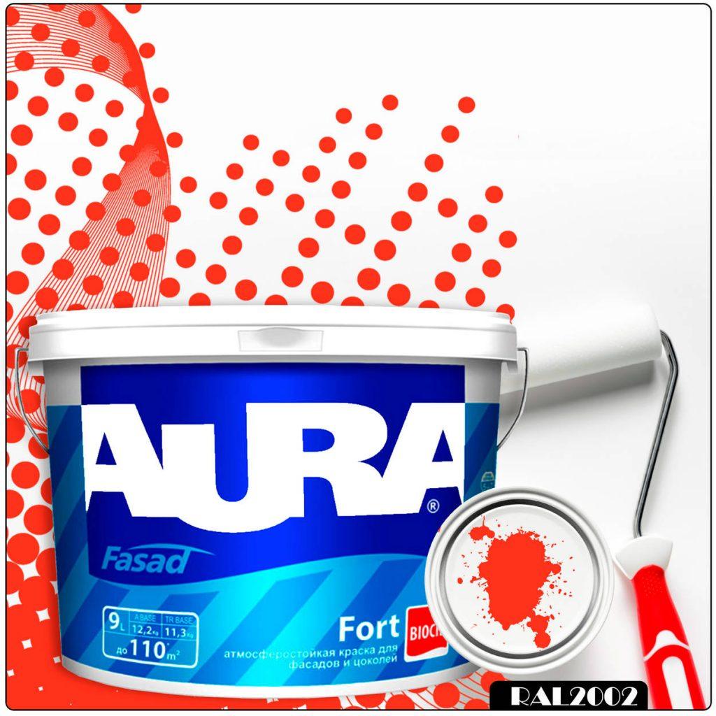 Фото 1 - Краска Aura Fasad Fort, RAL 2002 Алый, латексная, матовая, для фасада и цоколей, 9л, Аура.