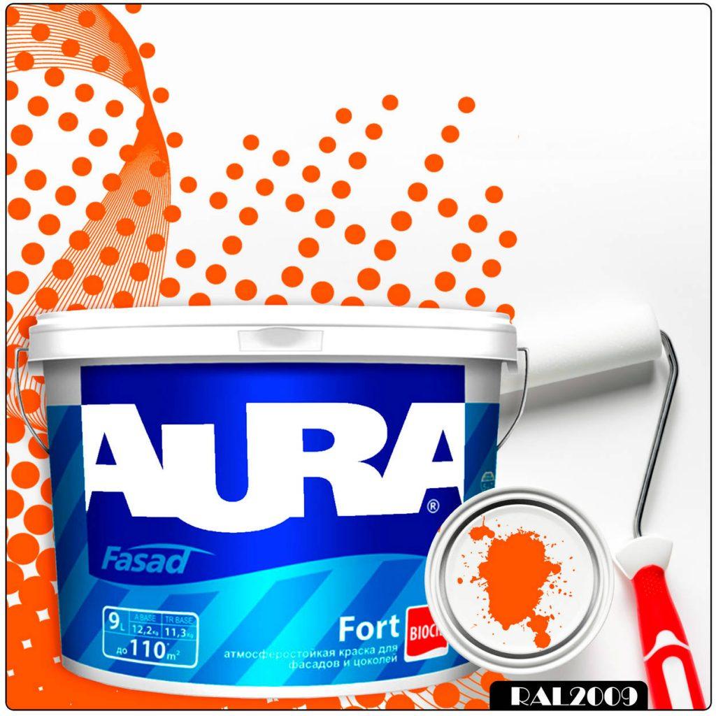 Фото 1 - Краска Aura Fasad Fort, RAL 2009 Транспортный-оранжевый, латексная, матовая, для фасада и цоколей, 9л, Аура.