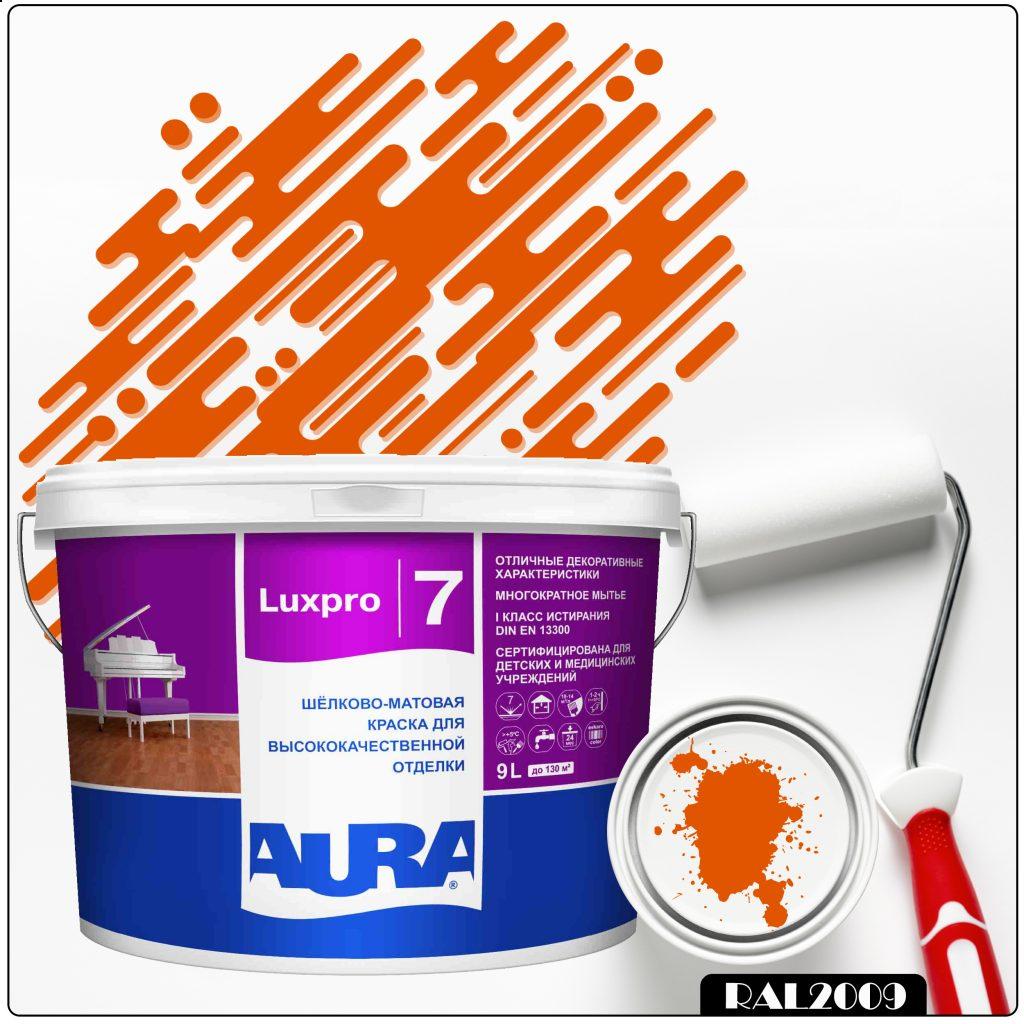 Фото 1 - Краска Aura LuxPRO 7, RAL 2009 Транспортный-оранжевый, латексная, шелково-матовая, интерьерная, 9л, Аура.
