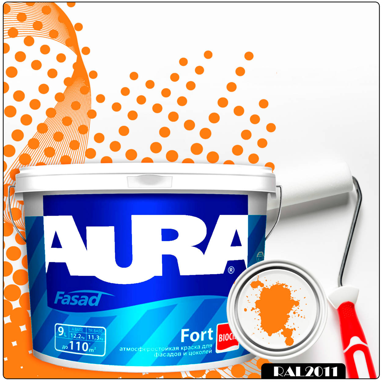 Фото 9 - Краска Aura Fasad Fort, RAL 2011 Насыщенный-оранжевый, латексная, матовая, для фасада и цоколей, 9л, Аура.