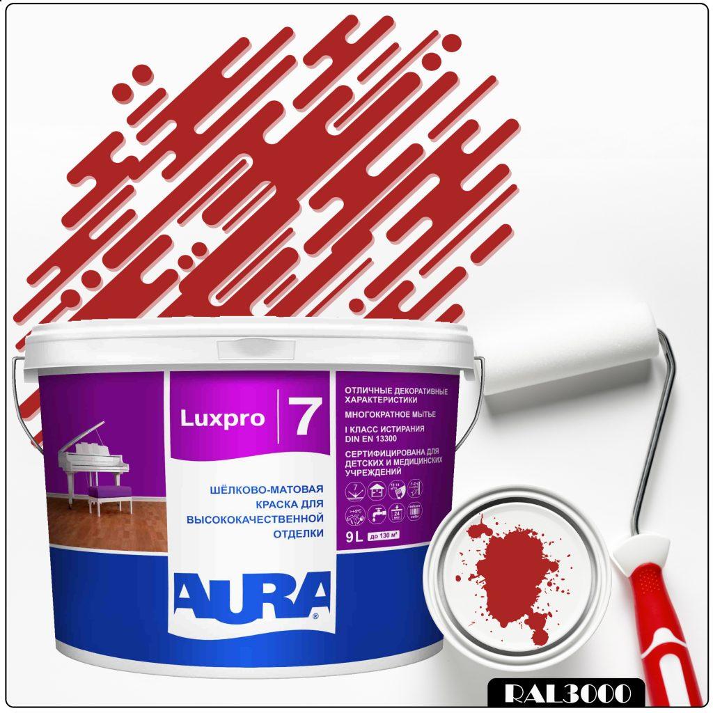 Фото 1 - Краска Aura LuxPRO 7, RAL 3000 Огненно-красный, латексная, шелково-матовая, интерьерная, 9л, Аура.