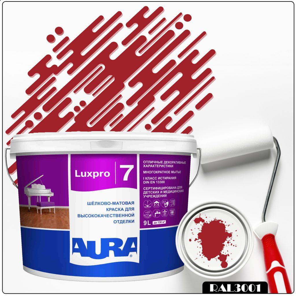 Фото 1 - Краска Aura LuxPRO 7, RAL 3001 Сигнальный-красный, латексная, шелково-матовая, интерьерная, 9л, Аура.