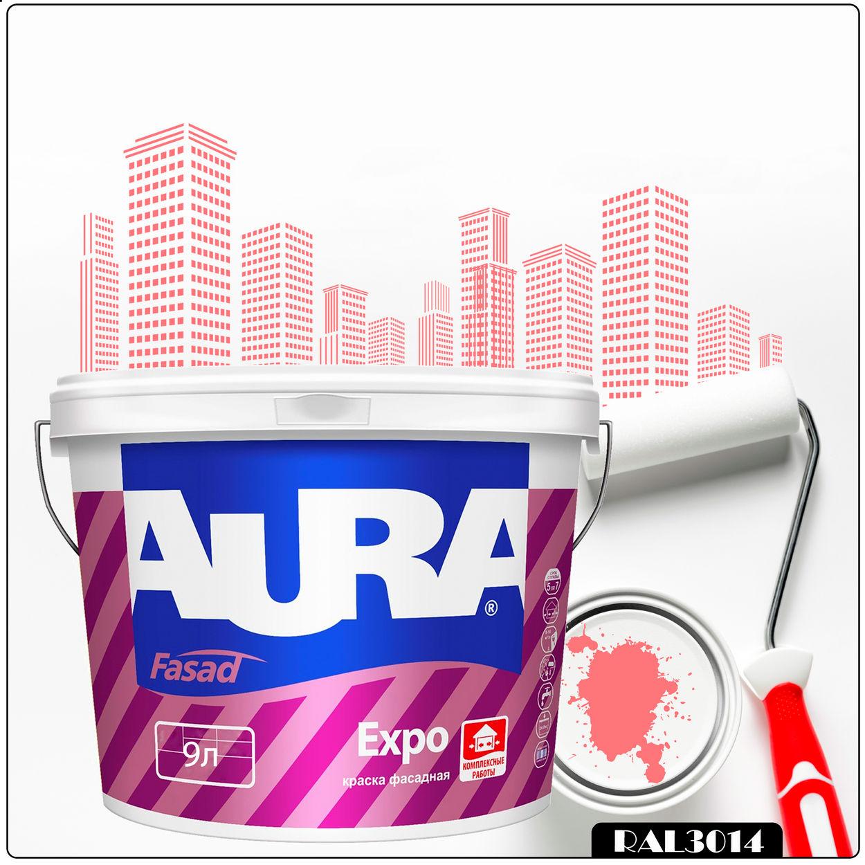 Фото 12 - Краска Aura Fasad Expo, RAL 3014 Антик-розовый, матовая, для фасадов и помещений с повышенной влажностью, 9л.