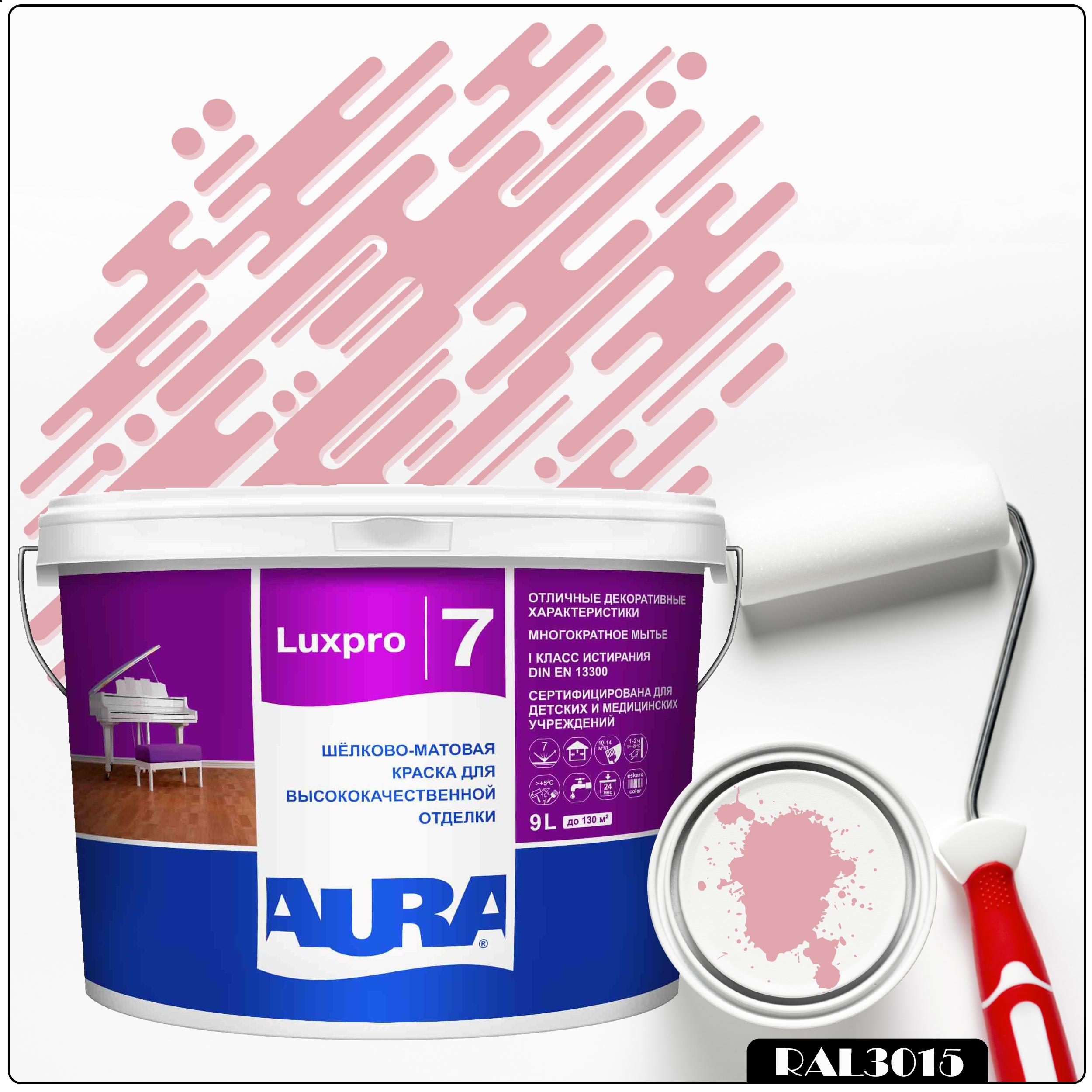 Фото 13 - Краска Aura LuxPRO 7, RAL 3015 Светло-розовый, латексная, шелково-матовая, интерьерная, 9л, Аура.