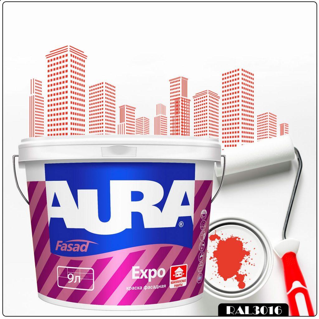 Фото 1 - Краска Aura Fasad Expo, RAL 3016 Кораллово-красный, матовая, для фасадов и помещений с повышенной влажностью, 9л.