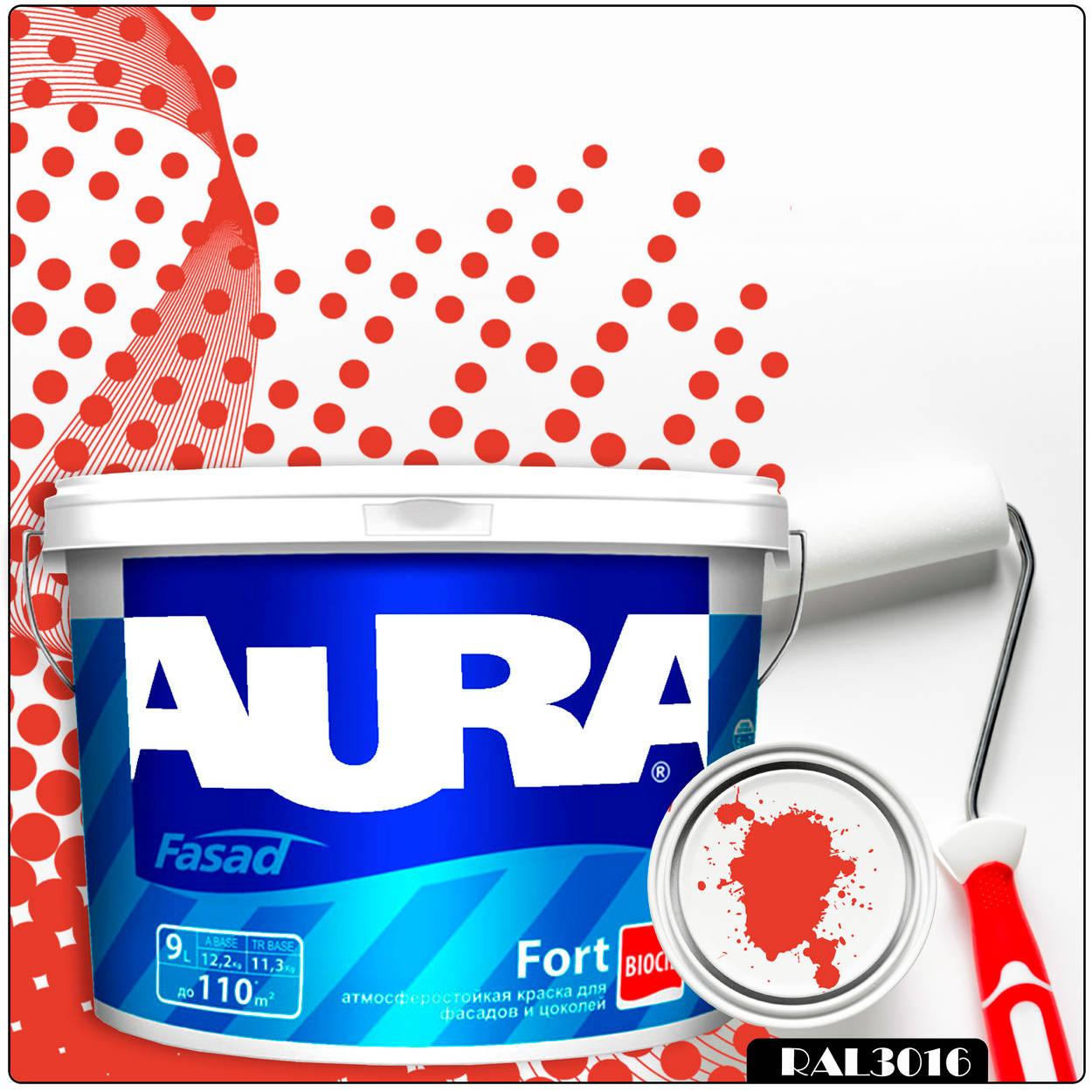 Фото 14 - Краска Aura Fasad Fort, RAL 3016 Кораллово-красный, латексная, матовая, для фасада и цоколей, 9л, Аура.