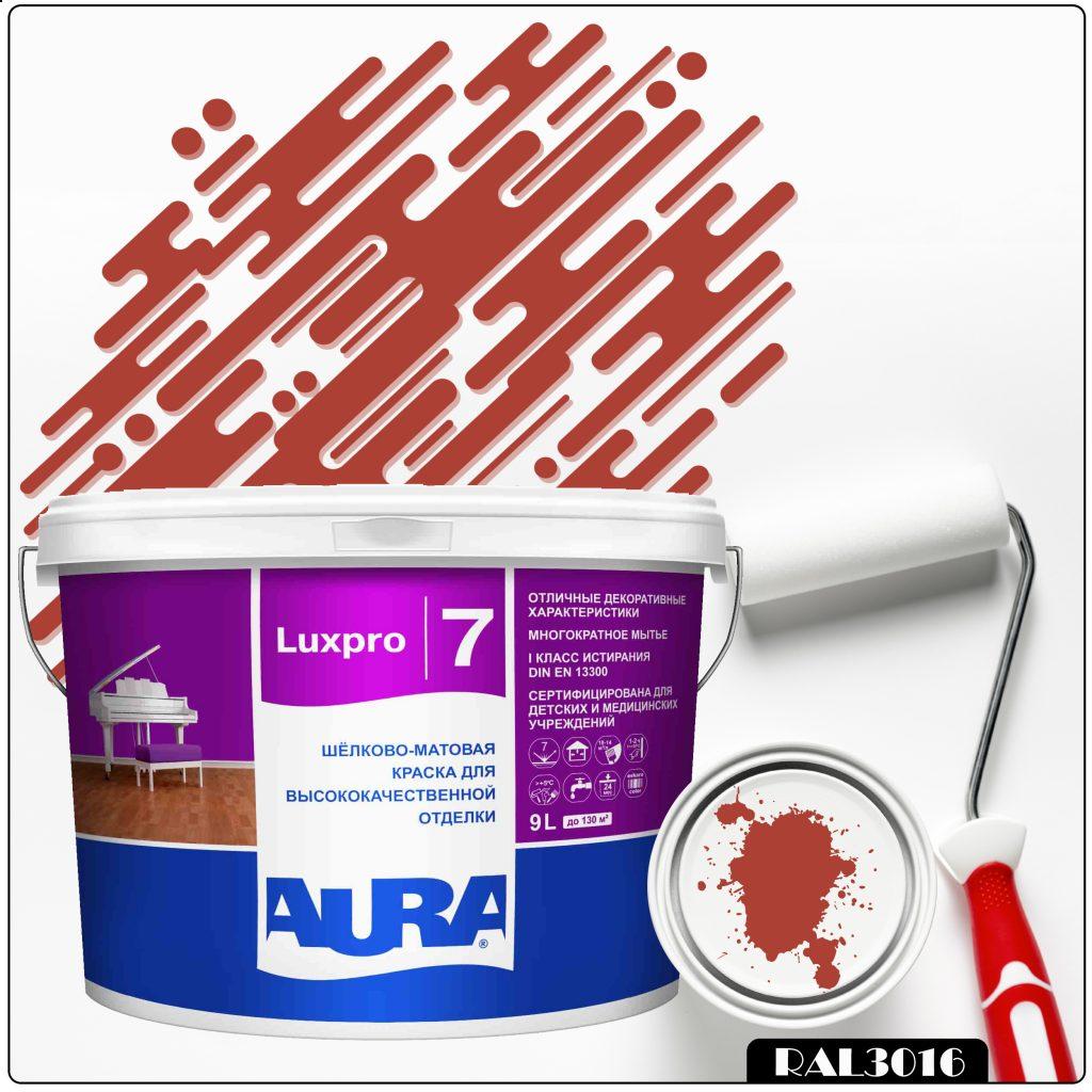 Фото 1 - Краска Aura LuxPRO 7, RAL 3016 Кораллово-красный, латексная, шелково-матовая, интерьерная, 9л, Аура.