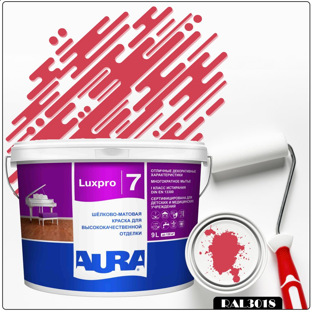 Фото 1 - Краска Aura LuxPRO 7, RAL 3018 Клубнично-красный, латексная, шелково-матовая, интерьерная, 9л, Аура.