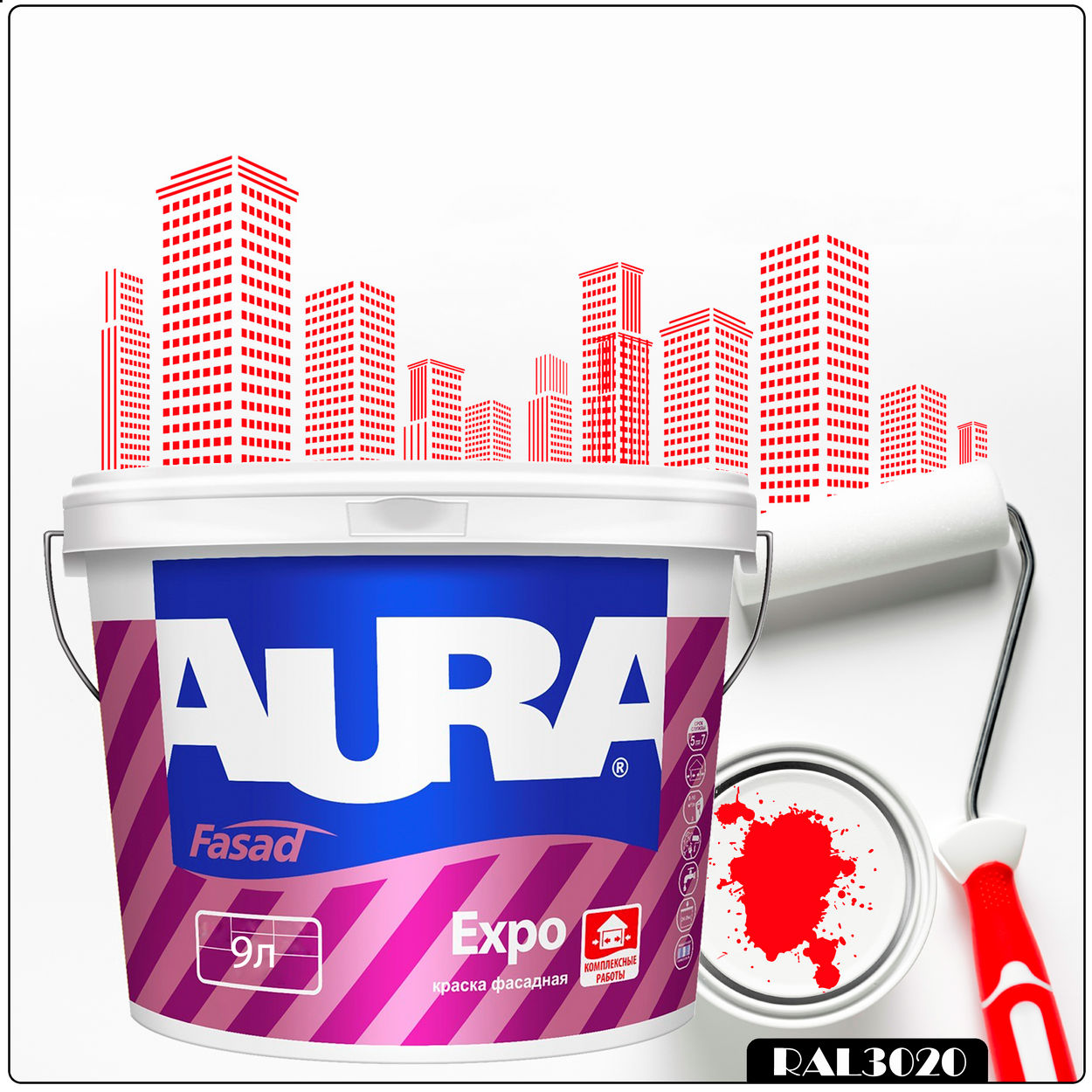 Фото 17 - Краска Aura Fasad Expo, RAL 3020 Транспортный красный, матовая, для фасадов и помещений с повышенной влажностью, 9л.