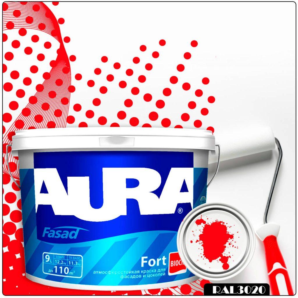 Фото 1 - Краска Aura Fasad Fort, RAL 3020 Транспортный красный, латексная, матовая, для фасада и цоколей, 9л, Аура.