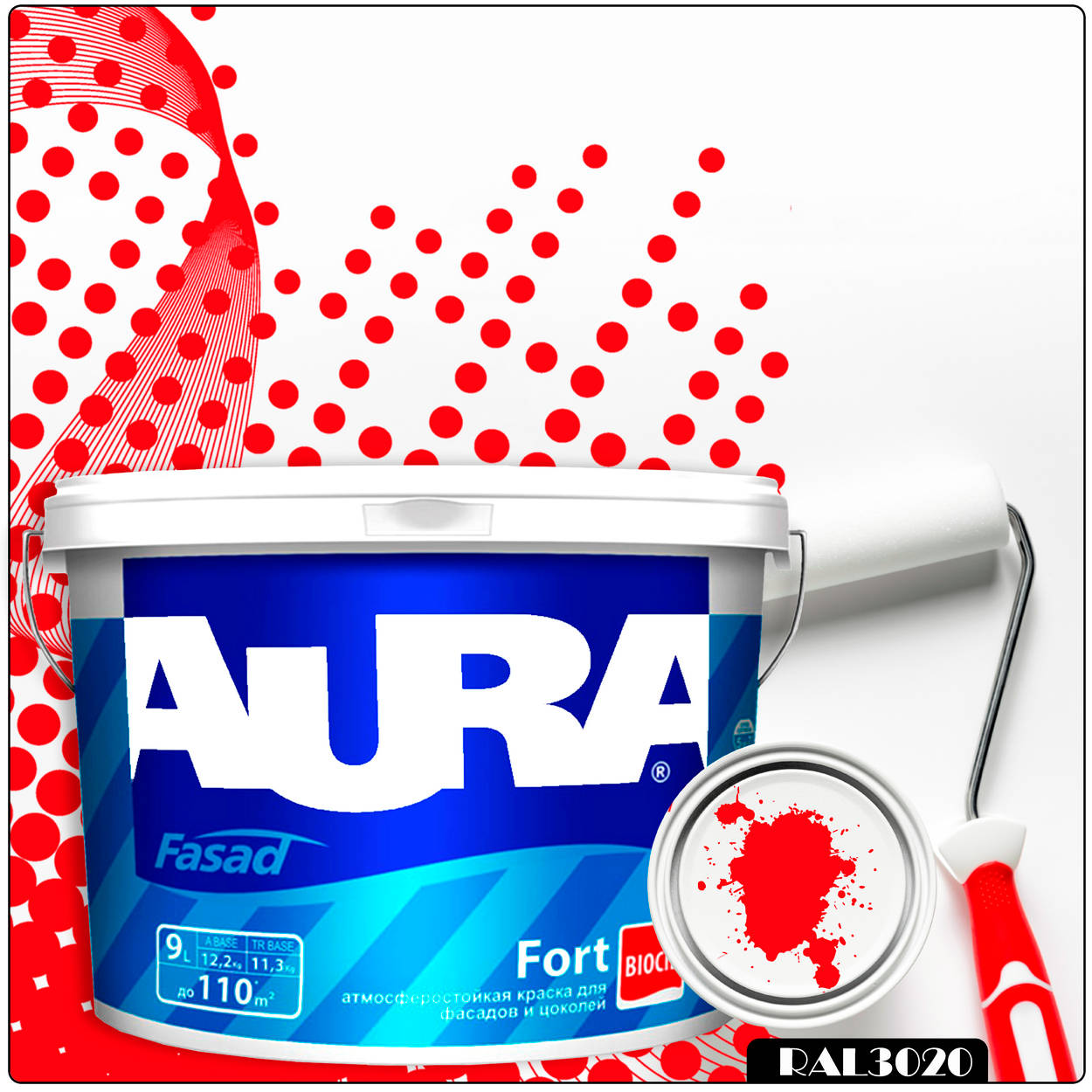 Фото 17 - Краска Aura Fasad Fort, RAL 3020 Транспортный красный, латексная, матовая, для фасада и цоколей, 9л, Аура.