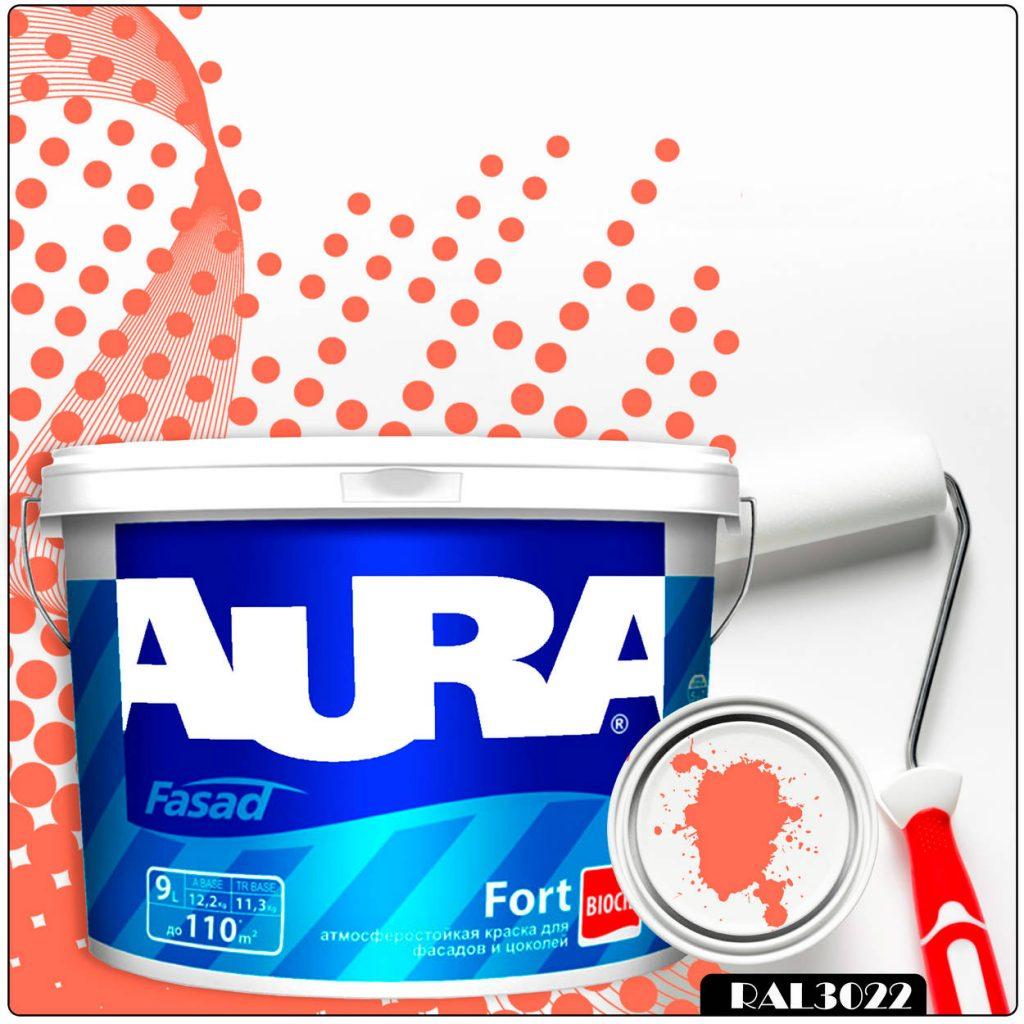 Фото 1 - Краска Aura Fasad Fort, RAL 3022 Лососёво-красный, латексная, матовая, для фасада и цоколей, 9л, Аура.