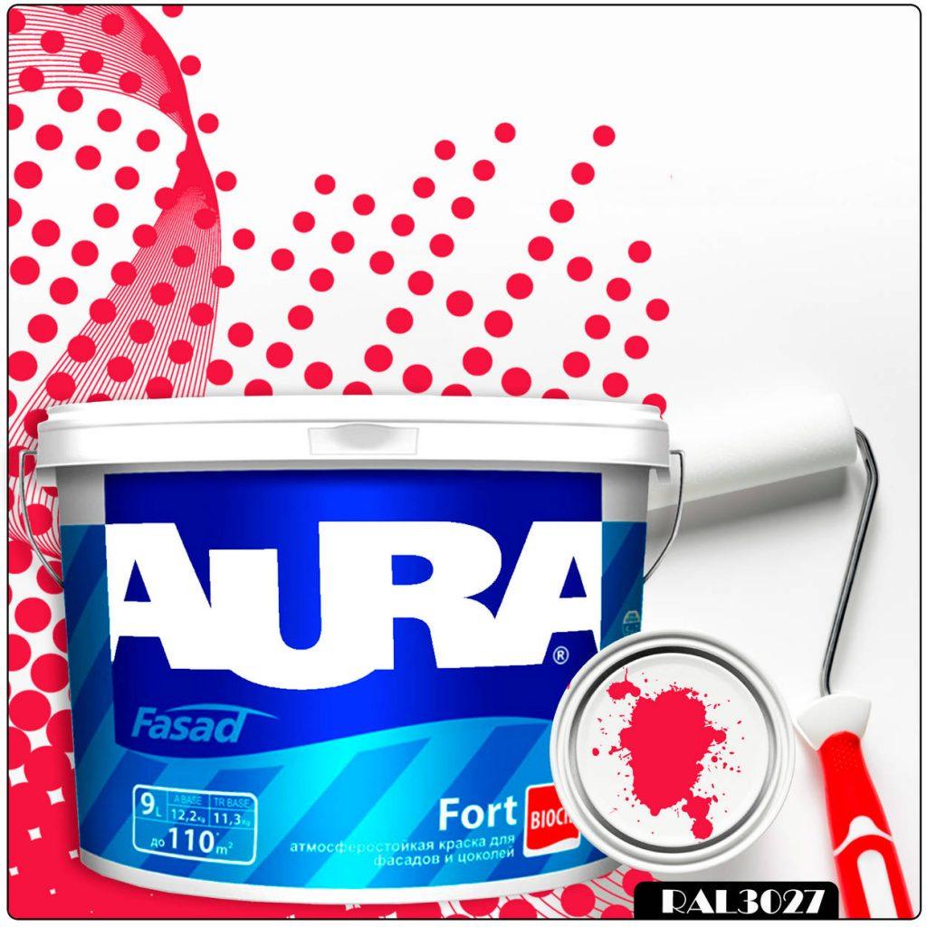 Фото 1 - Краска Aura Fasad Fort, RAL 3027 Малиново-красный, латексная, матовая, для фасада и цоколей, 9л, Аура.