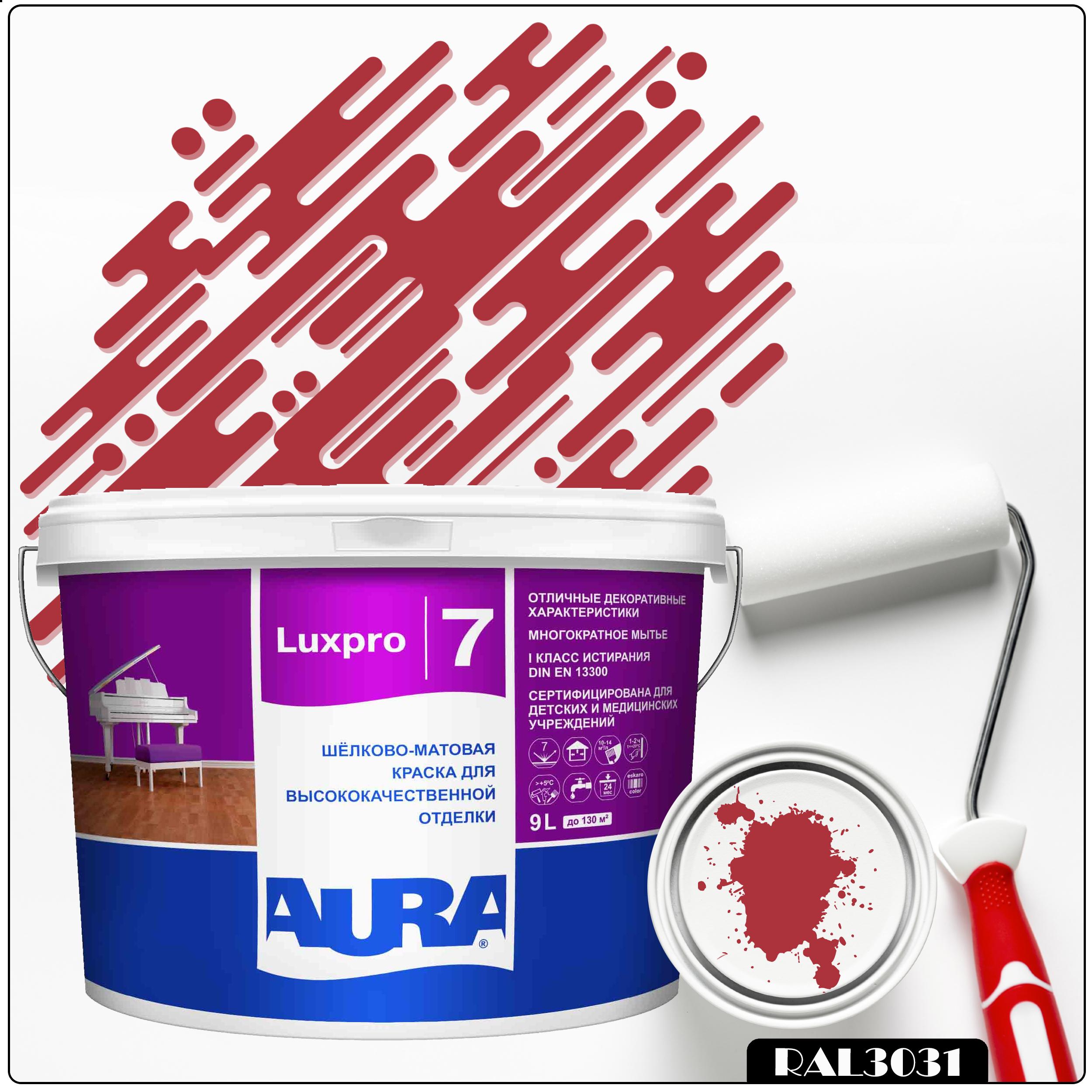 Фото 21 - Краска Aura LuxPRO 7, RAL 3031 Красный ориент, латексная, шелково-матовая, интерьерная, 9л, Аура.
