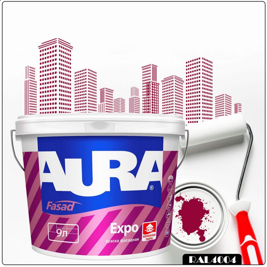 Фото 1 - Краска Aura Fasad Expo, RAL 4004 Бордово-фиолетовый, матовая, для фасадов и помещений с повышенной влажностью, 9л.