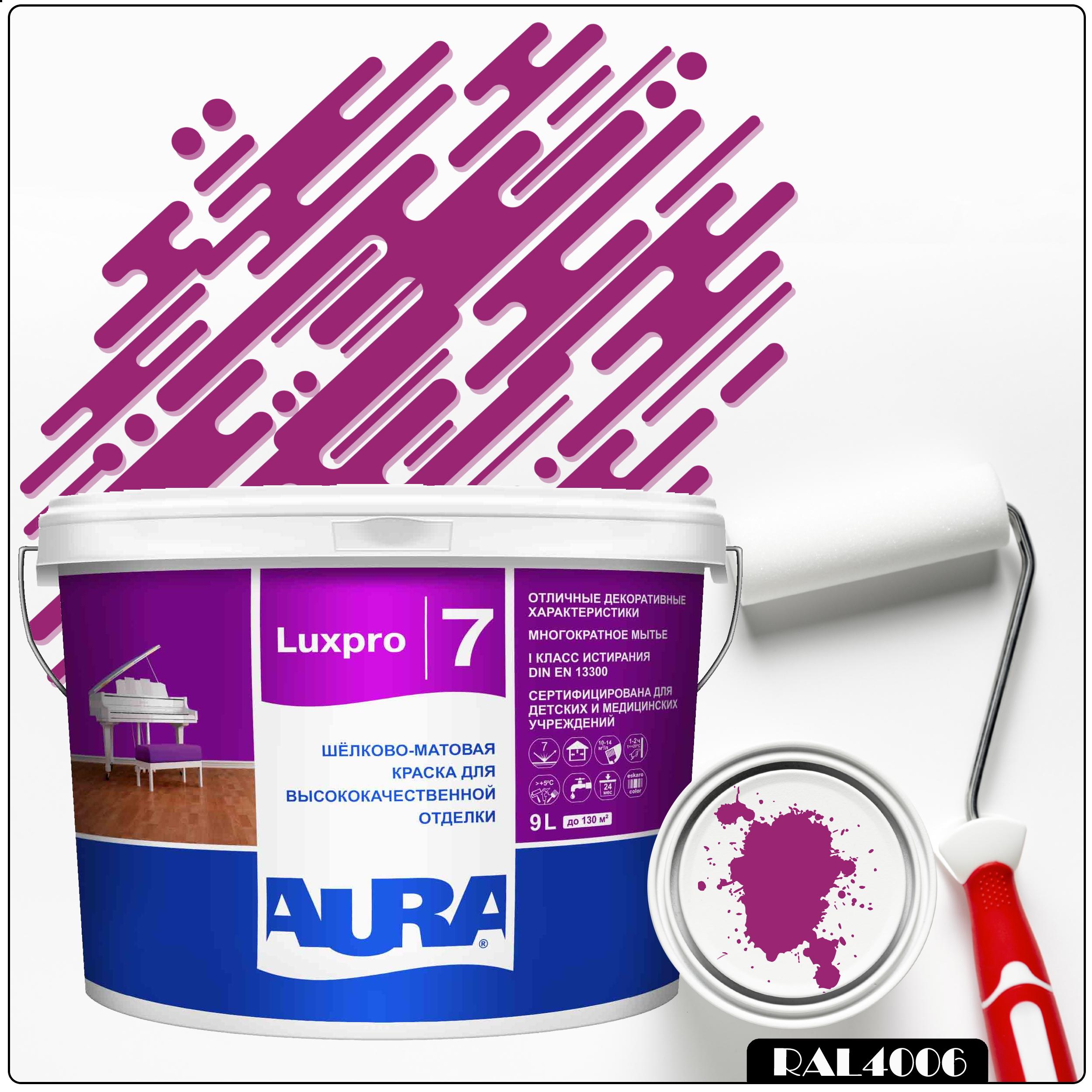 Фото 6 - Краска Aura LuxPRO 7, RAL 4006 Пурпурный транспортный, латексная, шелково-матовая, интерьерная, 9л, Аура.