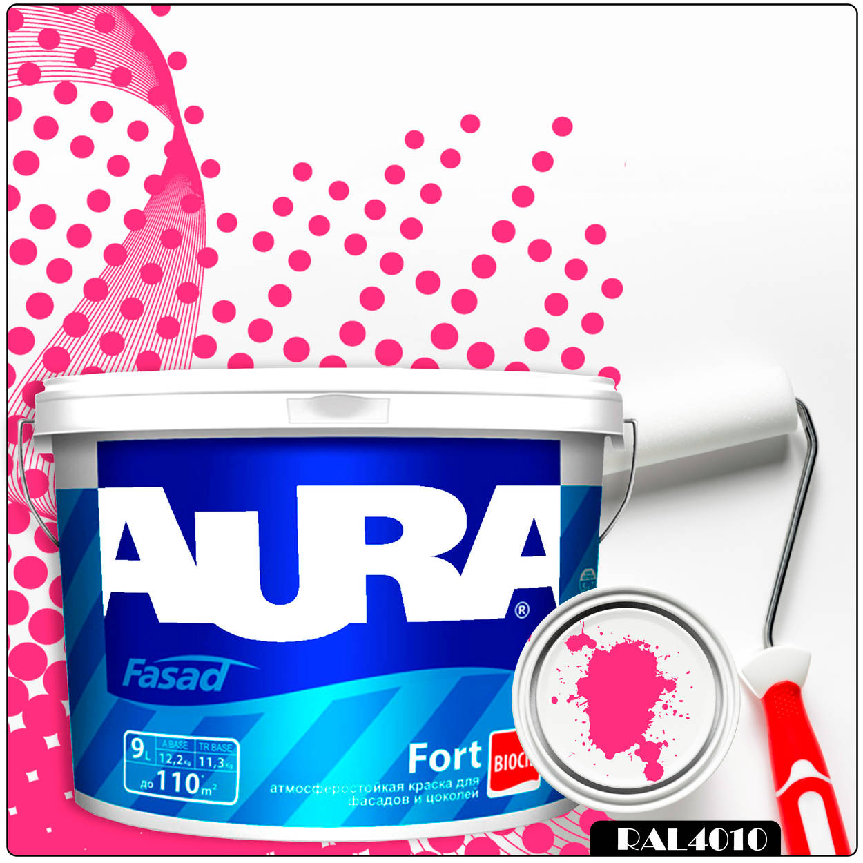 Фото 10 - Краска Aura Fasad Fort, RAL 4010 Телемагента, латексная, матовая, для фасада и цоколей, 9л, Аура.