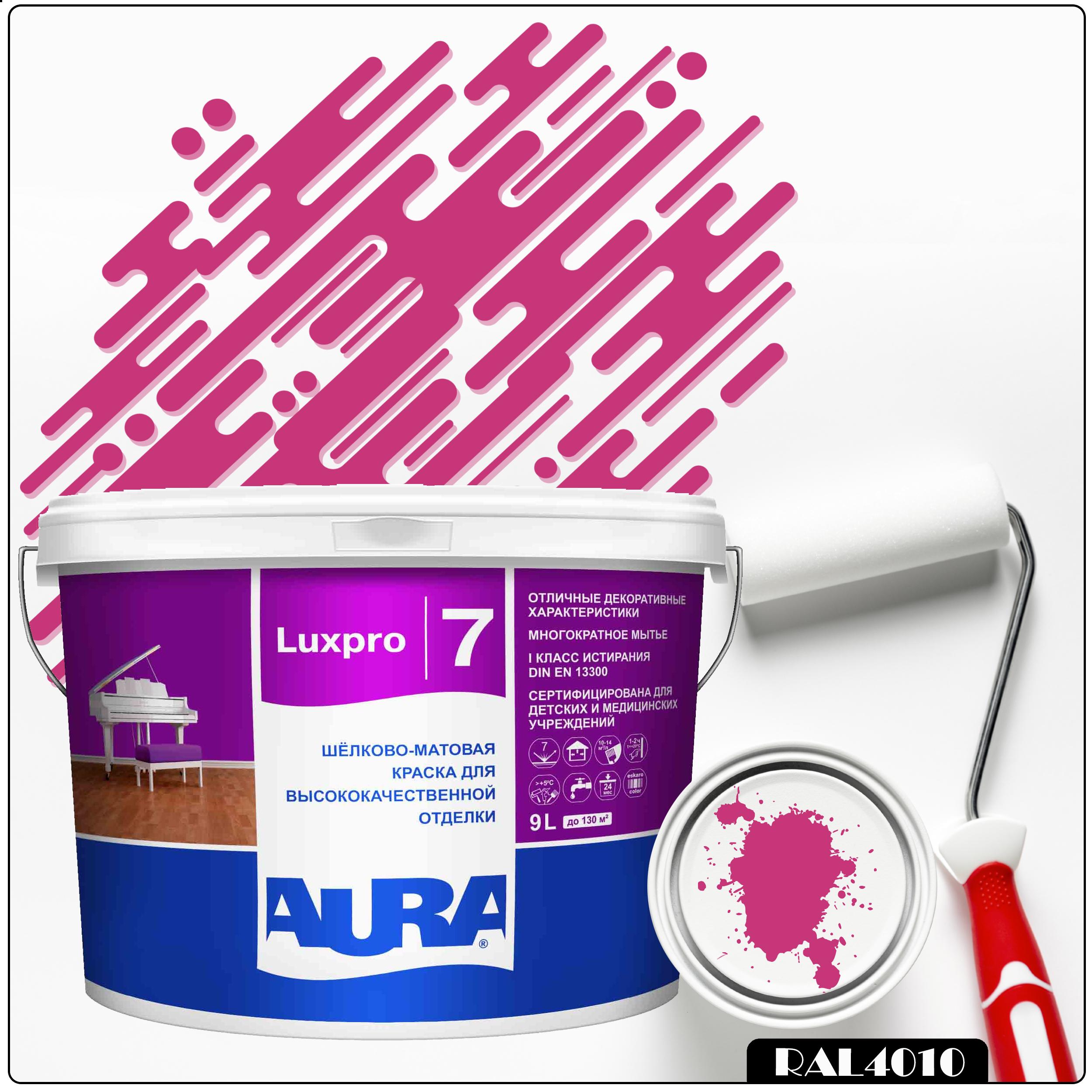 Фото 10 - Краска Aura LuxPRO 7, RAL 4010 Телемагента, латексная, шелково-матовая, интерьерная, 9л, Аура.