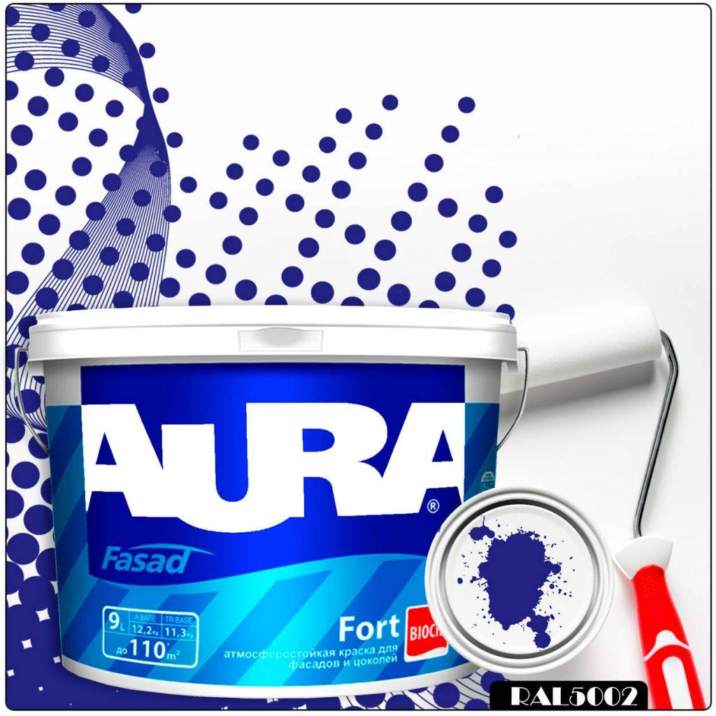 Фото 1 - Краска Aura Fasad Fort, RAL 5002 Ультрамариново-синий, латексная, матовая, для фасада и цоколей, 9л, Аура.