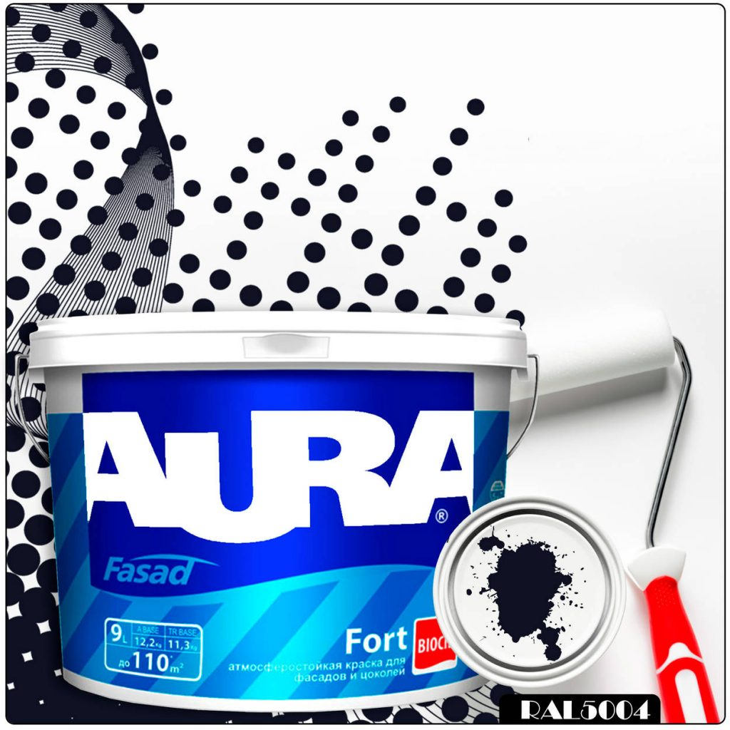 Фото 1 - Краска Aura Fasad Fort, RAL 5004 Чёрно-синий, латексная, матовая, для фасада и цоколей, 9л, Аура.