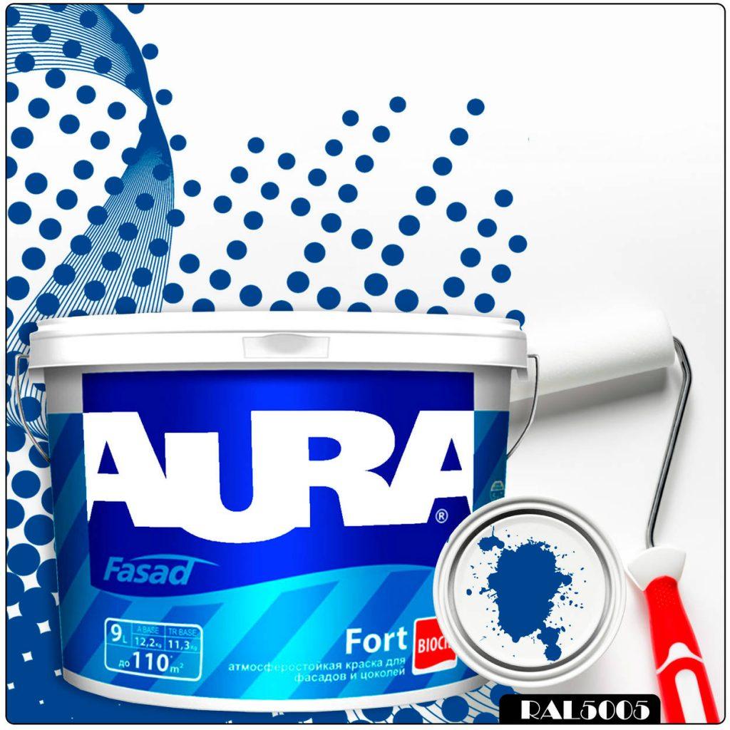 Фото 1 - Краска Aura Fasad Fort, RAL 5005 Сигнальный синий, латексная, матовая, для фасада и цоколей, 9л, Аура.