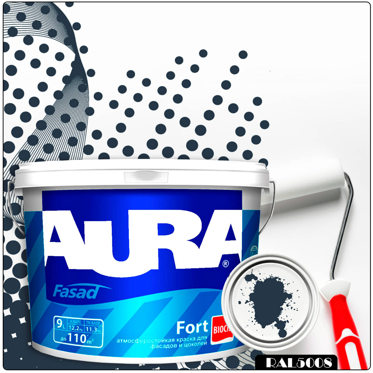 Фото 8 - Краска Aura Fasad Fort, RAL 5008 Серо-синий, латексная, матовая, для фасада и цоколей, 9л, Аура.