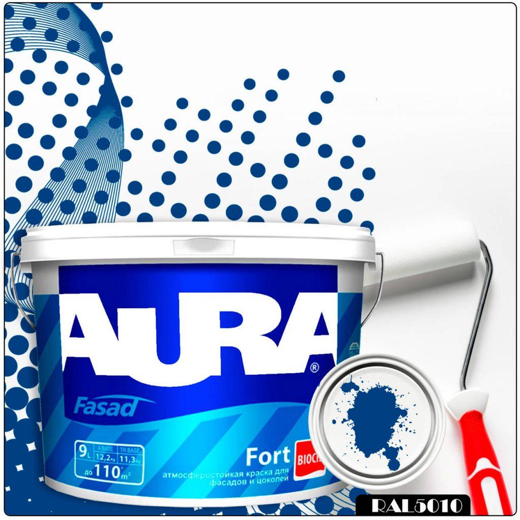 Фото 1 - Краска Aura Fasad Fort, RAL 5010 Горечавково-синий, латексная, матовая, для фасада и цоколей, 9л, Аура.