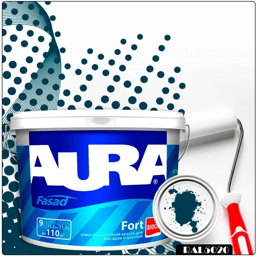 Фото 1 - Краска Aura Fasad Fort, RAL 5020 Океанская синь, латексная, матовая, для фасада и цоколей, 9л, Аура.