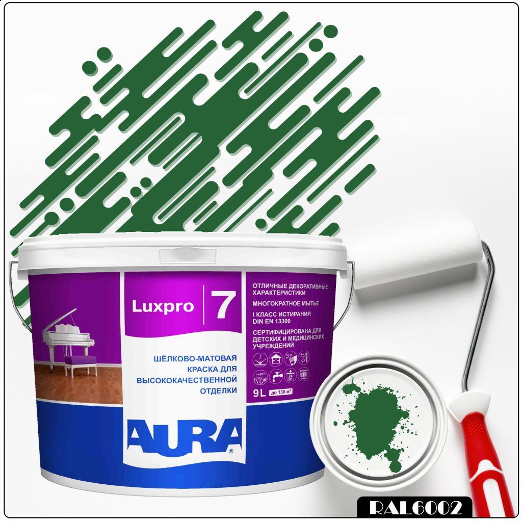 Фото 1 - Краска Aura LuxPRO 7, RAL 6002 Зеленый лист, латексная, шелково-матовая, интерьерная, 9л, Аура.