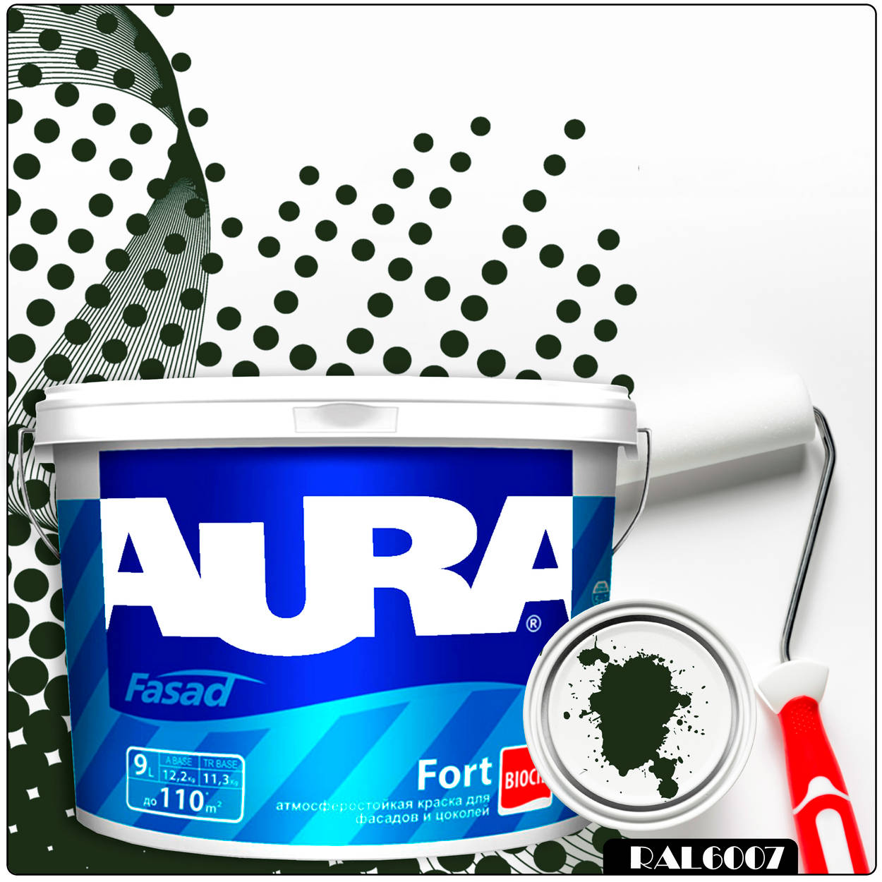 Фото 8 - Краска Aura Fasad Fort, RAL 6007 Бутылочно-зеленый, латексная, матовая, для фасада и цоколей, 9л, Аура.