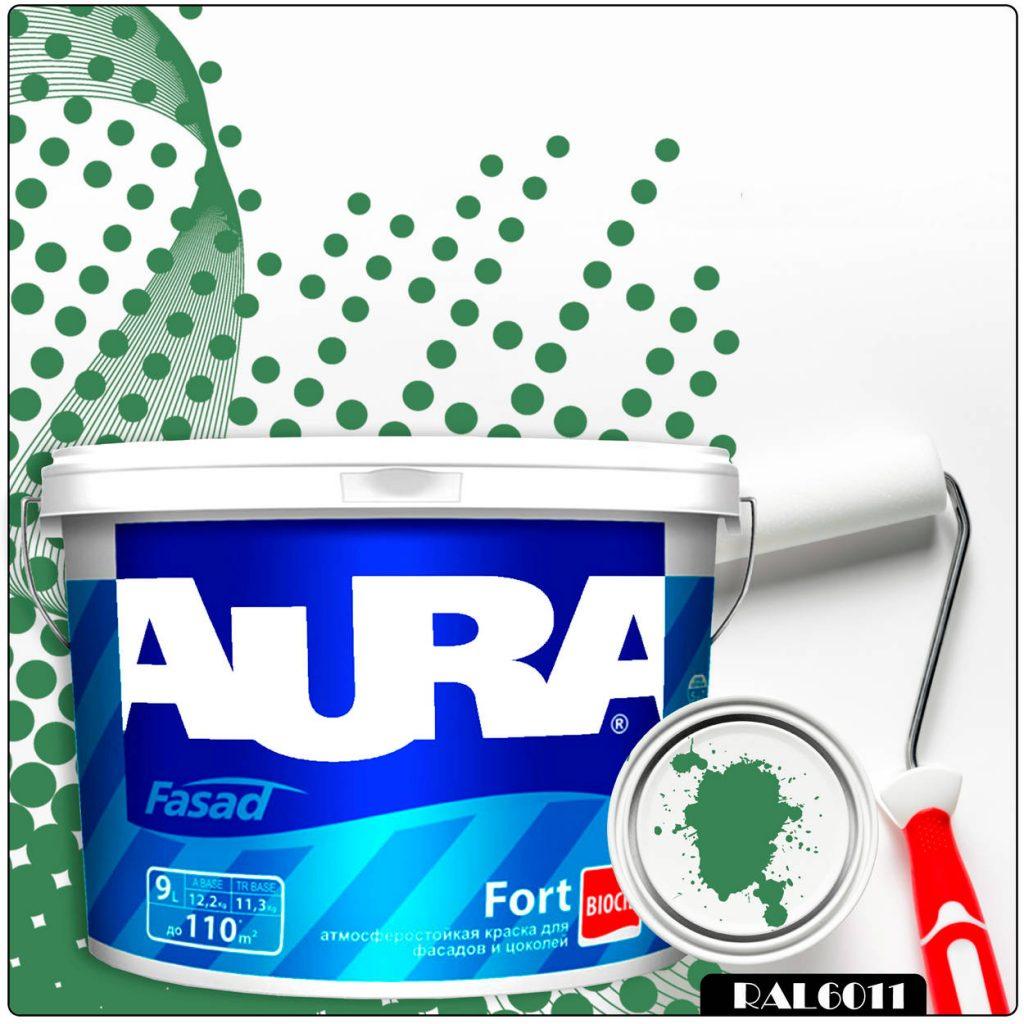 Фото 1 - Краска Aura Fasad Fort, RAL 6011 Зеленая резеда, латексная, матовая, для фасада и цоколей, 9л, Аура.