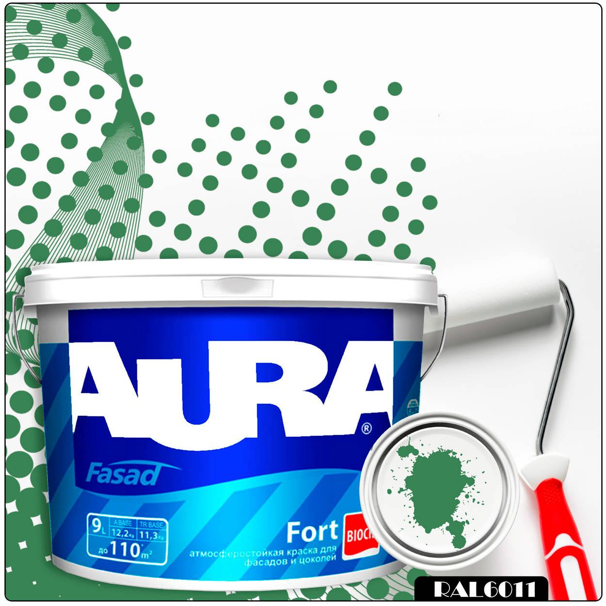 Фото 12 - Краска Aura Fasad Fort, RAL 6011 Зеленая резеда, латексная, матовая, для фасада и цоколей, 9л, Аура.