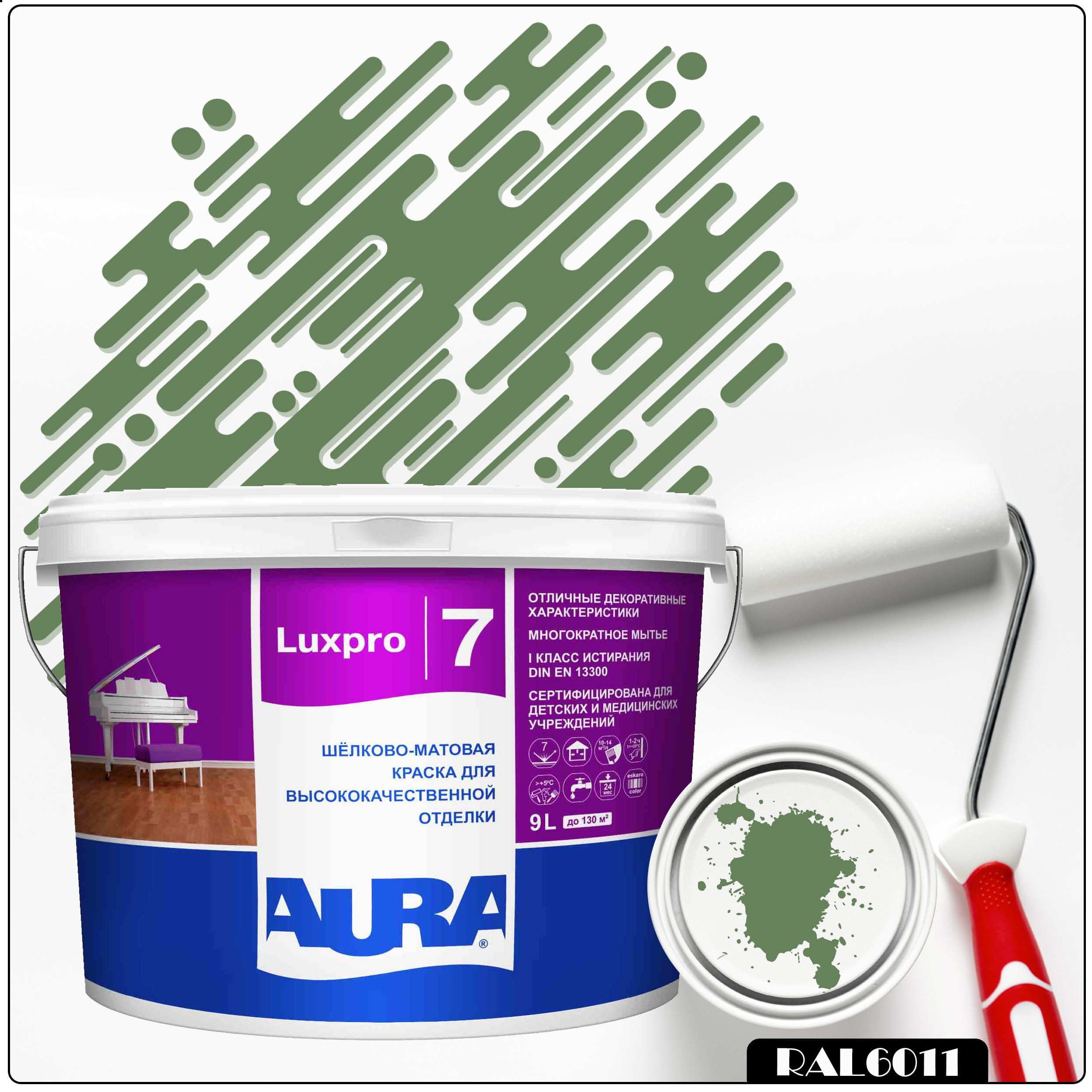 Фото 12 - Краска Aura LuxPRO 7, RAL 6011 Зеленая резеда, латексная, шелково-матовая, интерьерная, 9л, Аура.