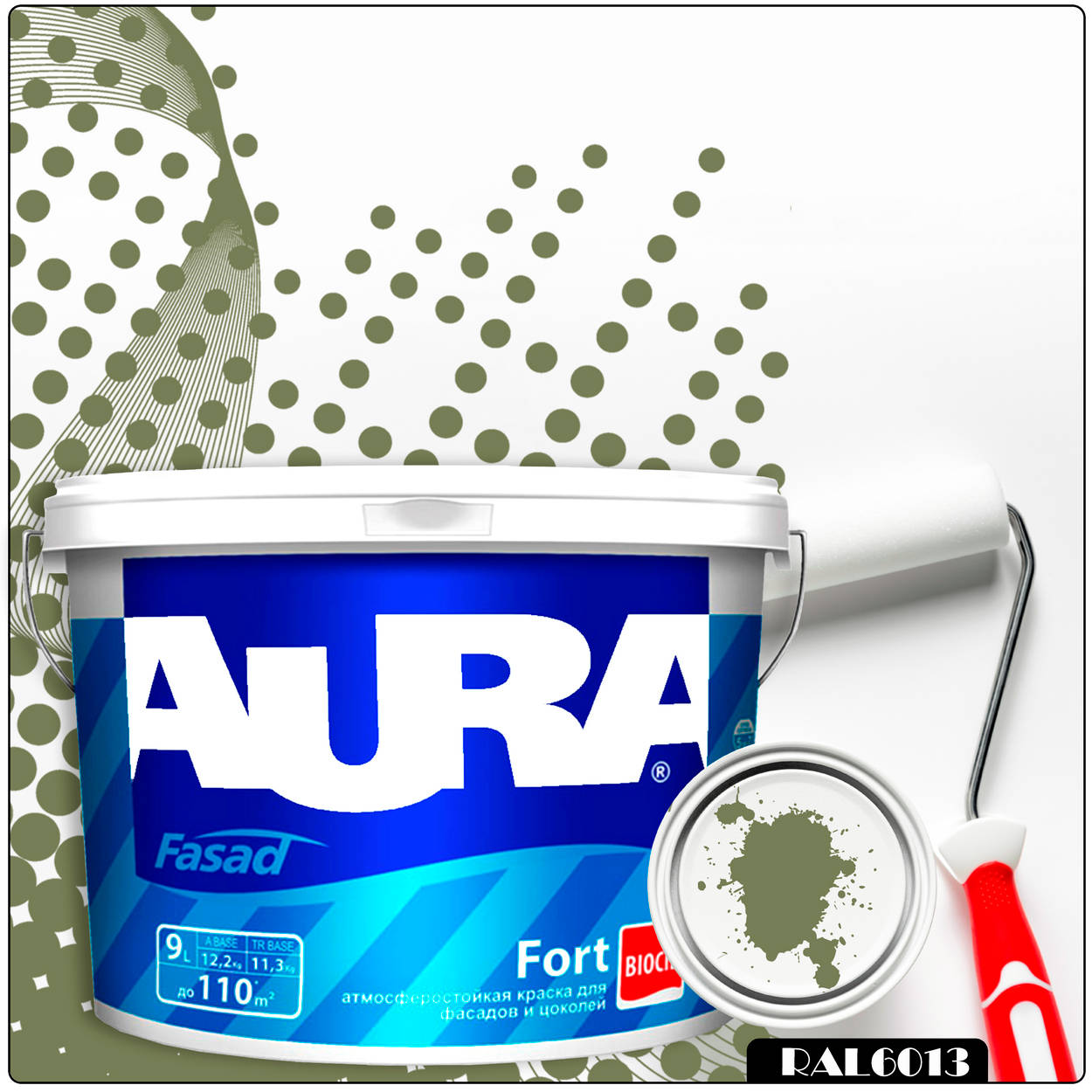 Фото 14 - Краска Aura Fasad Fort, RAL 6013 Зеленый тростник, латексная, матовая, для фасада и цоколей, 9л, Аура.