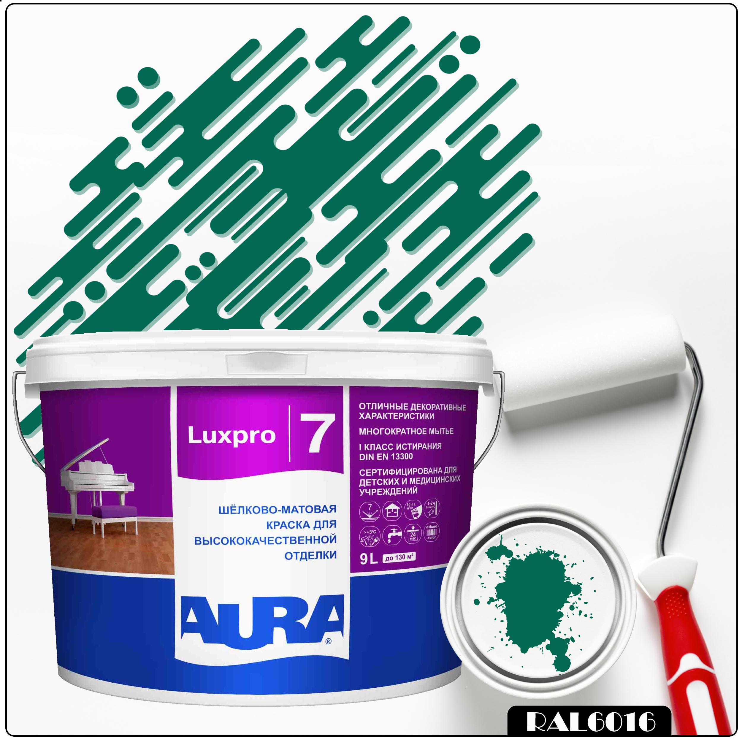 Фото 17 - Краска Aura LuxPRO 7, RAL 6016 Бирюзово-зелёный, латексная, шелково-матовая, интерьерная, 9л, Аура.