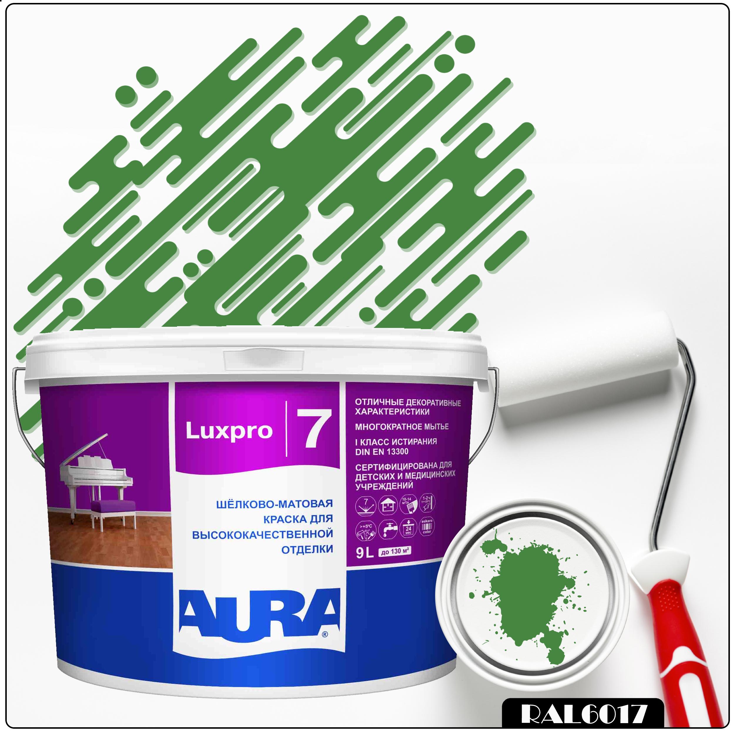Фото 18 - Краска Aura LuxPRO 7, RAL 6017 Майская зелень, латексная, шелково-матовая, интерьерная, 9л, Аура.