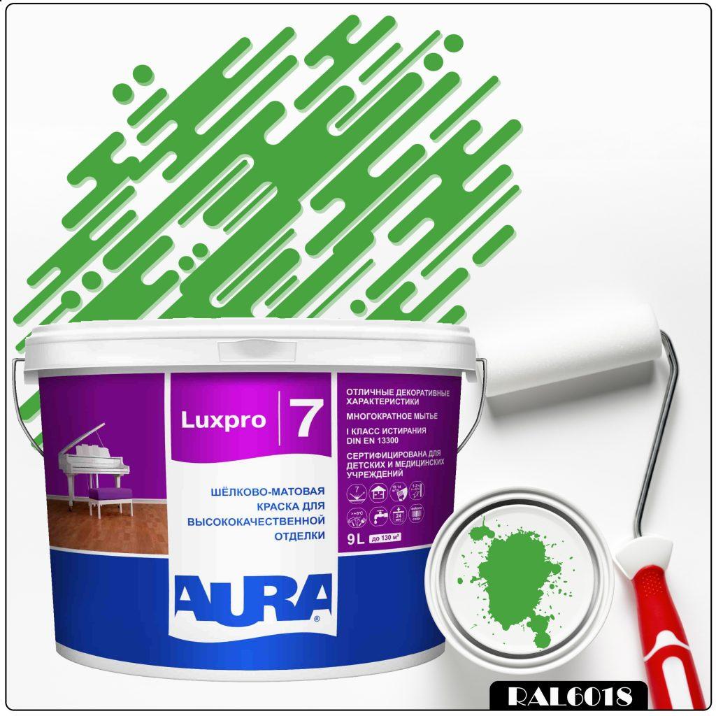 Фото 1 - Краска Aura LuxPRO 7, RAL 6018 Жёлто-зелёный, латексная, шелково-матовая, интерьерная, 9л, Аура.