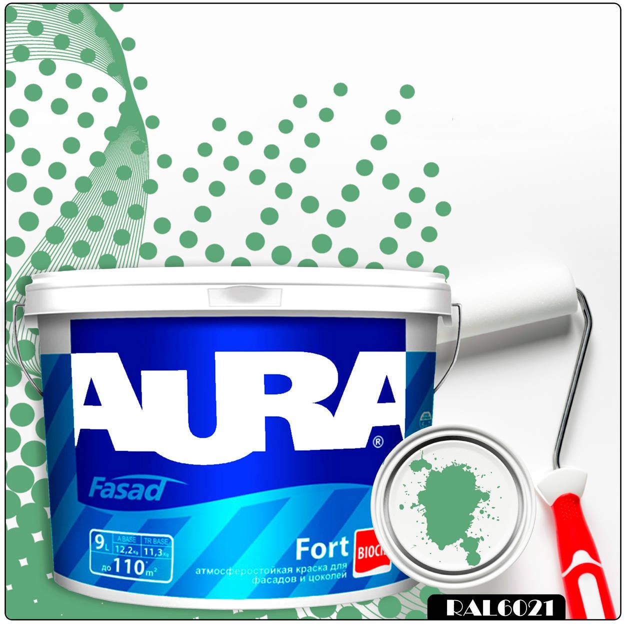 Фото 22 - Краска Aura Fasad Fort, RAL 6021 Бледно-зеленый, латексная, матовая, для фасада и цоколей, 9л, Аура.