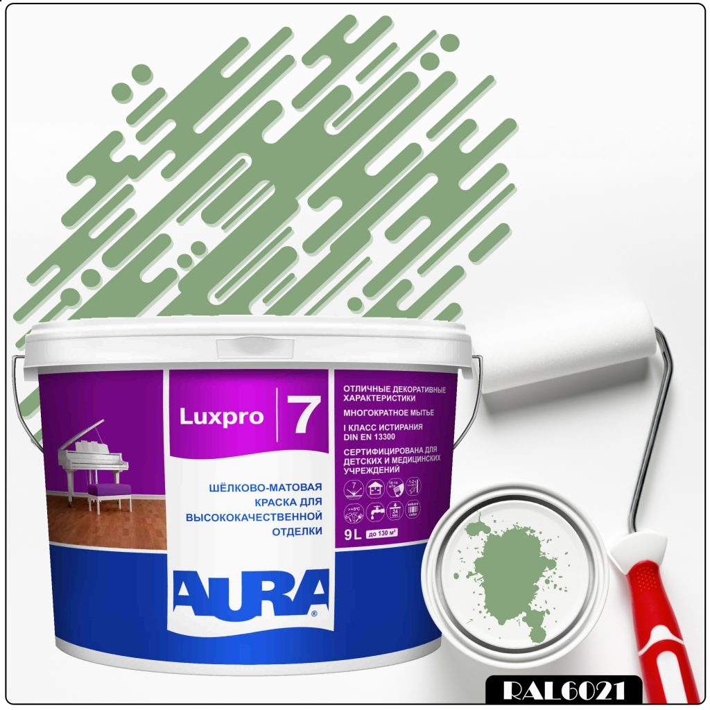Фото 1 - Краска Aura LuxPRO 7, RAL 6021 Бледно-зеленый, латексная, шелково-матовая, интерьерная, 9л, Аура.