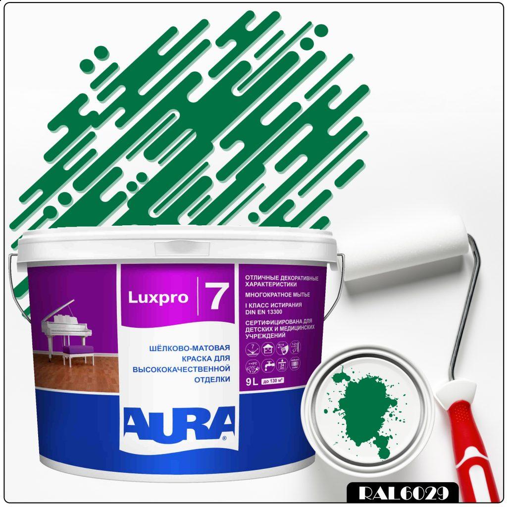 Фото 1 - Краска Aura LuxPRO 7, RAL 6029 Зеленая мята, латексная, шелково-матовая, интерьерная, 9л, Аура.