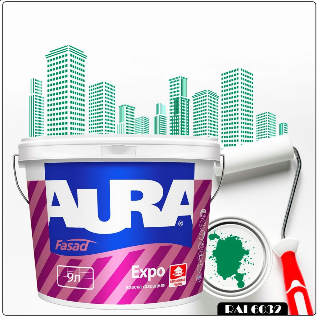 Фото 1 - Краска Aura Fasad Expo, RAL 6032 Сигнальный-зелёный, матовая, для фасадов и помещений с повышенной влажностью, 9л.