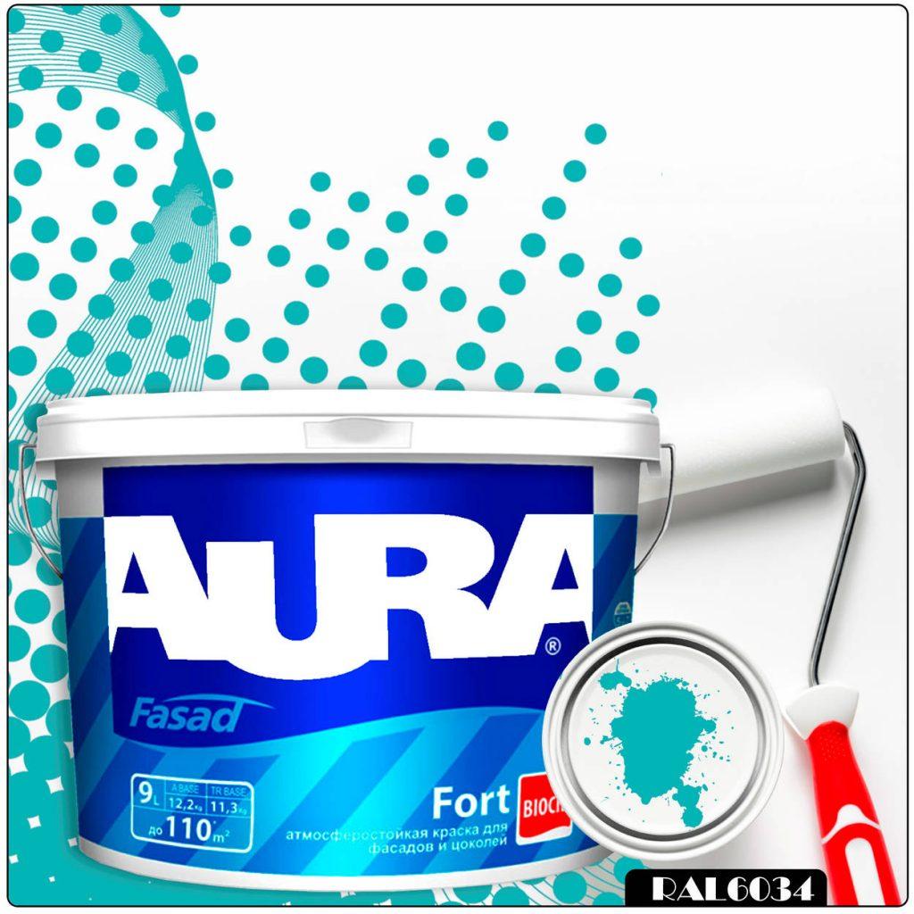 Фото 1 - Краска Aura Fasad Fort, RAL 6034 Пастельно-бирюзовый, латексная, матовая, для фасада и цоколей, 9л, Аура.
