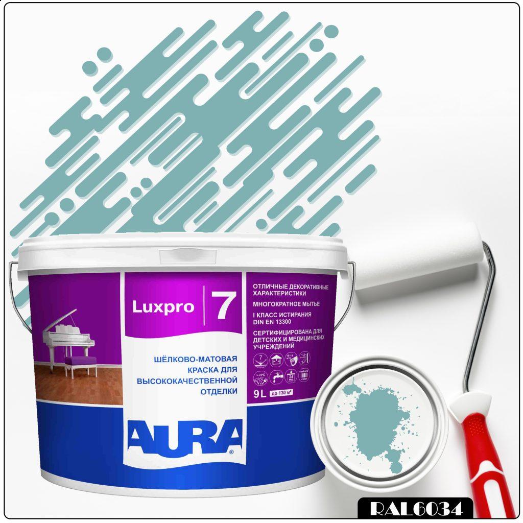 Фото 1 - Краска Aura LuxPRO 7, RAL 6034 Пастельно-бирюзовый, латексная, шелково-матовая, интерьерная, 9л, Аура.