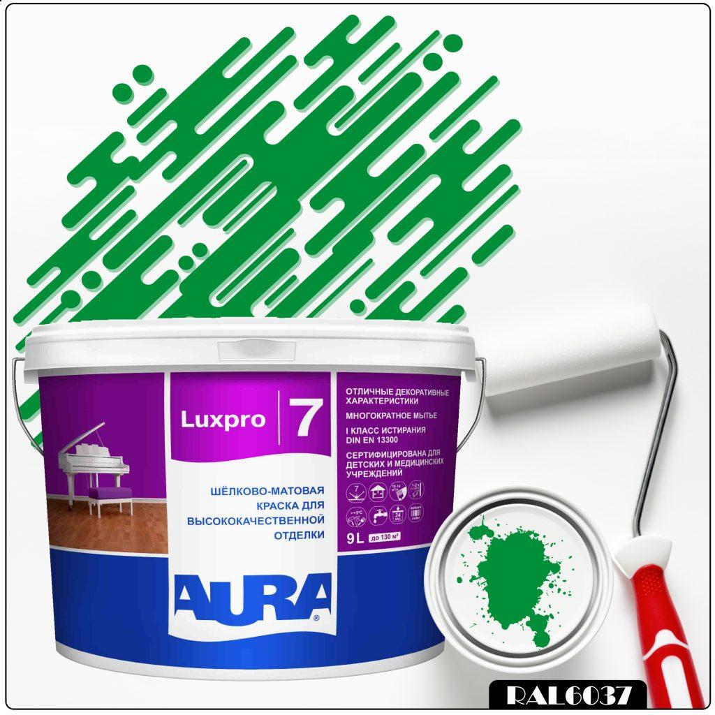 Фото 1 - Краска Aura LuxPRO 7, RAL 6037 Зеленый, латексная, шелково-матовая, интерьерная, 9л, Аура.