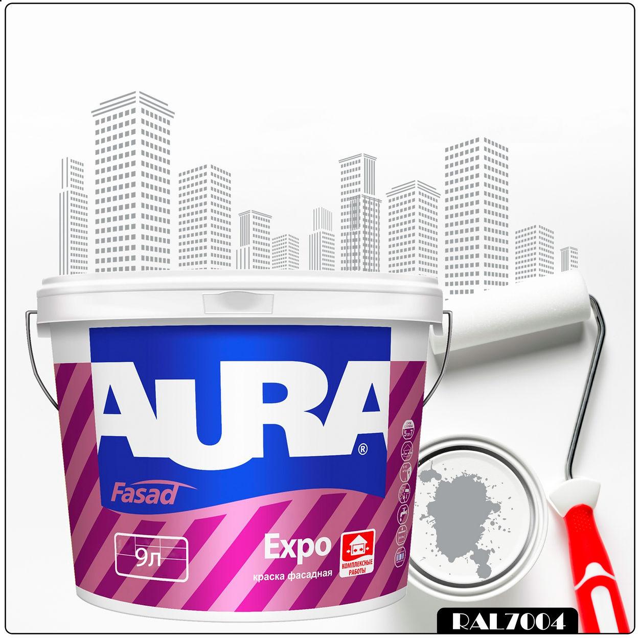 Фото 5 - Краска Aura Fasad Expo, RAL 7004 Серый-сигнальный, матовая, для фасадов и помещений с повышенной влажностью, 9л.