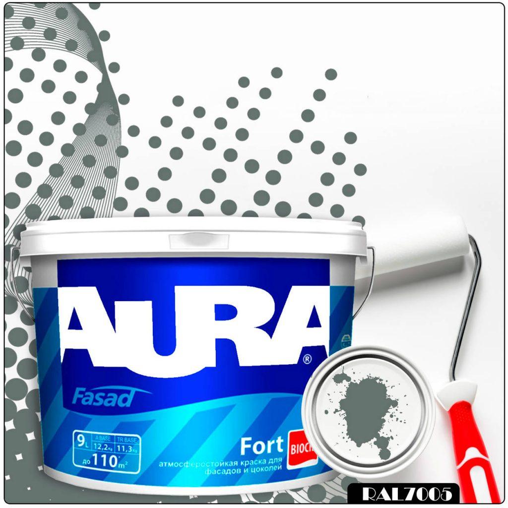 Фото 1 - Краска Aura Fasad Fort, RAL 7005 Мышино-серый, латексная, матовая, для фасада и цоколей, 9л, Аура.