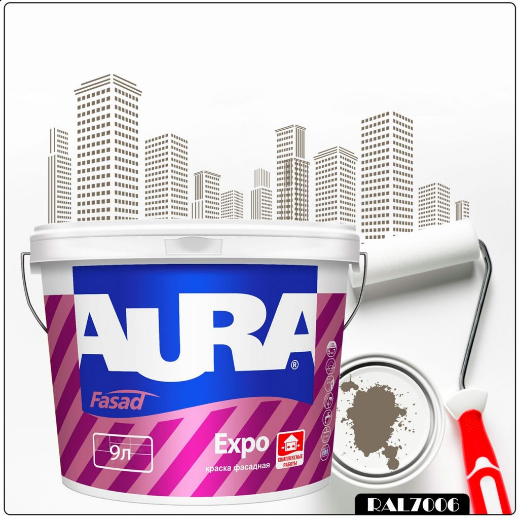 Фото 1 - Краска Aura Fasad Expo, RAL 7006 Бежево-серый, матовая, для фасадов и помещений с повышенной влажностью, 9л.