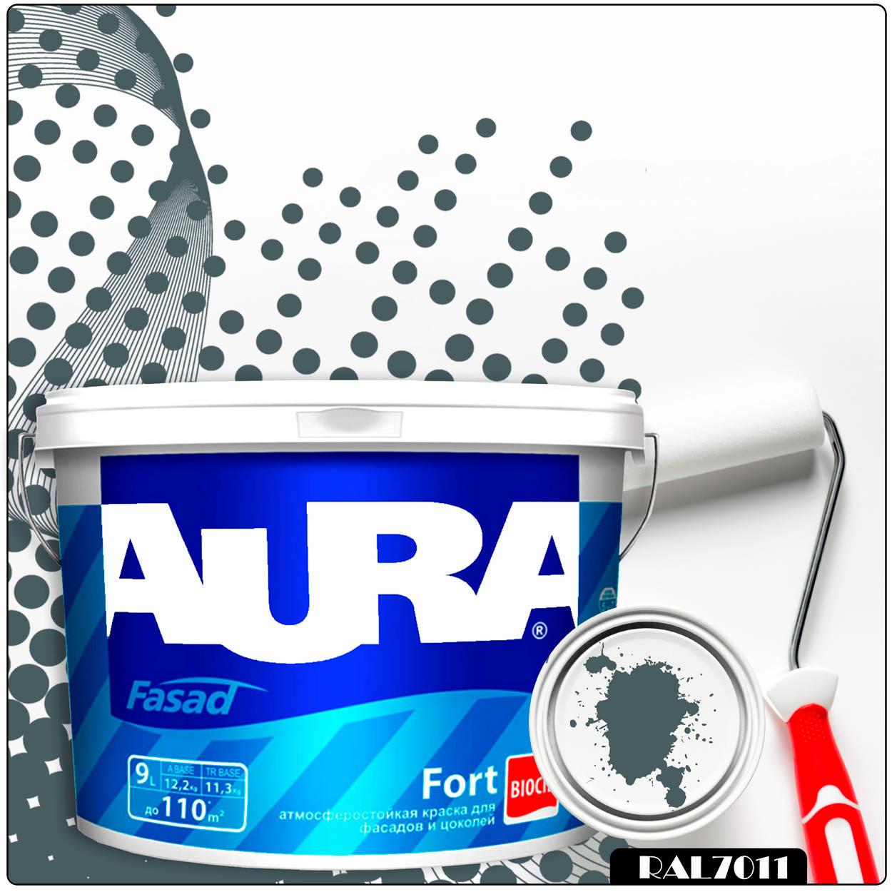 Фото 10 - Краска Aura Fasad Fort, RAL 7011 Серый металл, латексная, матовая, для фасада и цоколей, 9л, Аура.